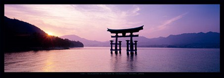 Torii, Miyajima - Shrine Of Japan - James Montgomery