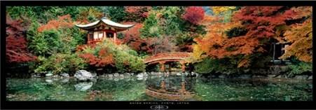 Daigo Shrine, Kyoto, Japan - Umon Fukushima