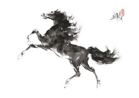 Running Horse I - Cheng Yan