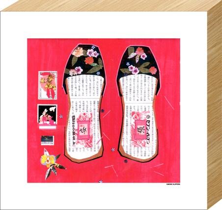 Kimono Slippers - Gemma Hardy
