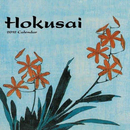 Stunning Oriental Art - Katsusika Hokusai