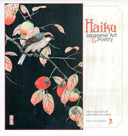 Haiku - Japanese Art & Poetry