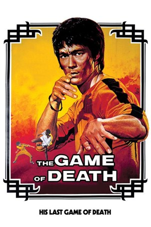 The Game of Death - Bruce Lee