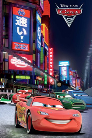 Tokyo Race Track - Cars; The Movie