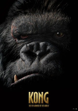 Peter Jackson's King Kong - King Kong