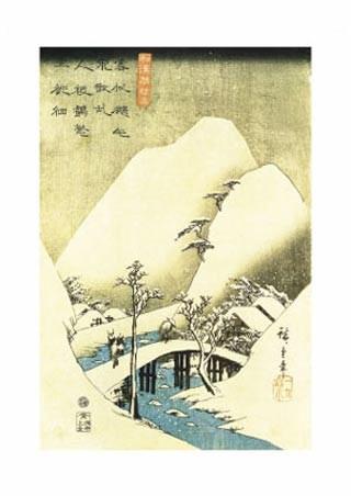 Man Crossing a Bridge in the Snowy Landscape - Utagawa (Ando Tokutaro) Hiroshige