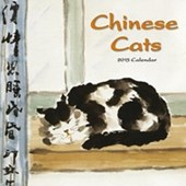 Chinese Cats Oriental Artwork
