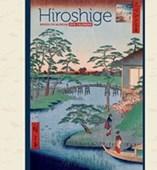 Hiroshige Japanese Oriental Art