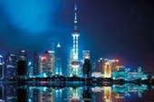 Shanghai China City of Lights