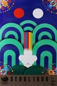 Royal Screen Pattern Commemorative Art Print By Yang Seung-Choon 1988 Seoul Olympic Games