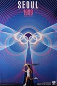 Harmony and Progress Games Of The XXIVth Olympiad 1988 Seoul Olympic Games