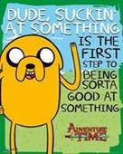 Suckin' Adventure Time