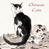 Chinese Cats Oriental Art