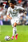 Cristiano Ronaldo 2015/16 Real Madrid Football Club