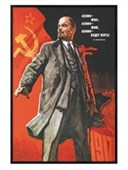 Gloss Black Framed Russian Revolutionary Vladimir Lenin