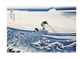 Fisherman, 1831-33 Katsushika Hokusai