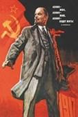 Russian Revolutionary Vladimir Lenin