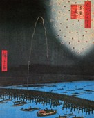 Fireworks at Ryogoku Utagawa Hiroshige