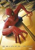 Spiderman climbs skyscraper Spiderman
