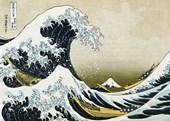 The Great Wave off Kanagawa Katsushika Hokusai