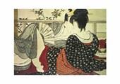 The Lovers, 1788 Kitagawa Utamaro