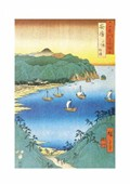 The Small Port & Inlet, Awa Province, 1853 Utagawa (Ando Tokutaro) Hiroshige