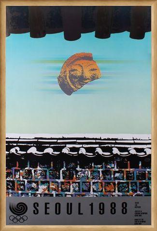 Framed Framed Commemorative Art Print By Baik Kum-Nam - 1988 Seoul Olympic Games