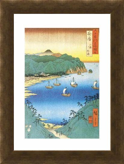 Framed Framed The Small Port & Inlet, Awa Province, 1853 - Utagawa (Ando Tokutaro) Hiroshige