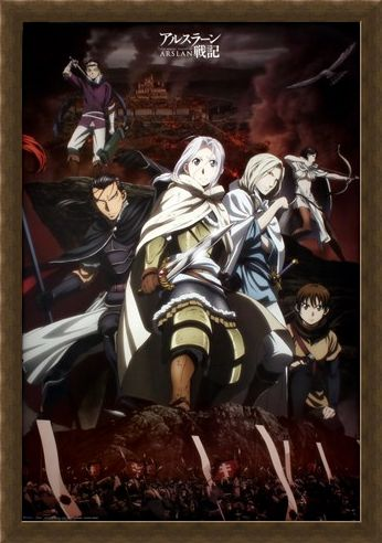Framed Framed Battle - The Heroic Legend Of Arslan