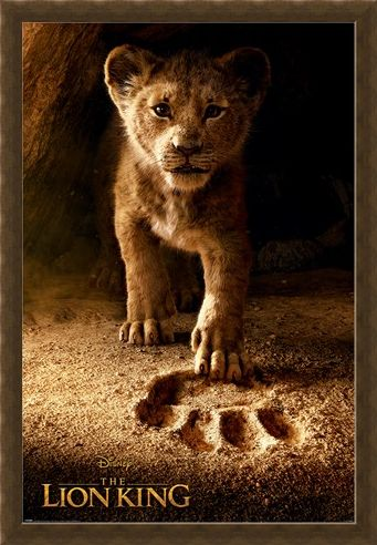 Framed Framed Future King - The Lion King Movie