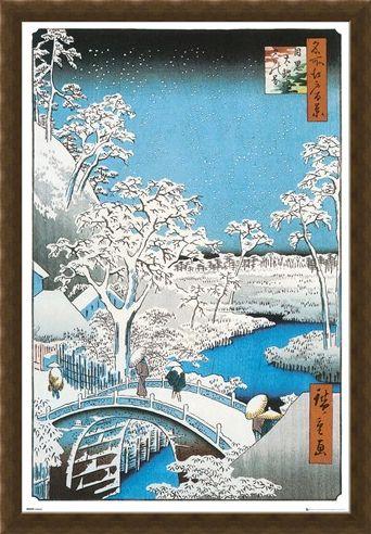 Framed Framed The Drum Bridge - Utagawa Hiroshige