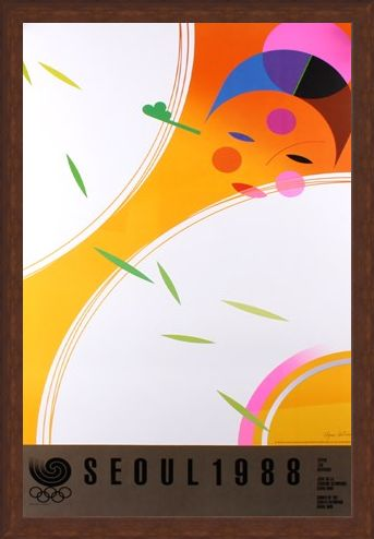 Framed Framed Woman Fan Dance Commemorative Art Print By Kim Hyun - 1988 Seoul Olympic Games