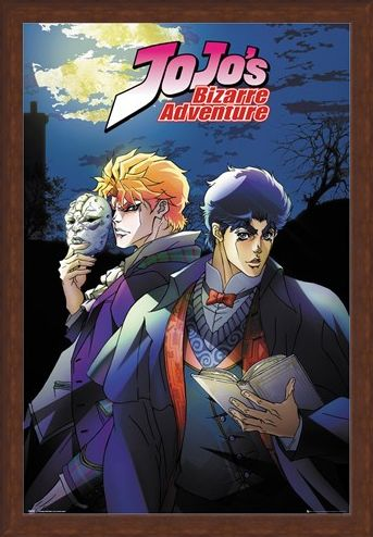 Framed Framed The Stone Mask - JoJo's Bizarre Adventure