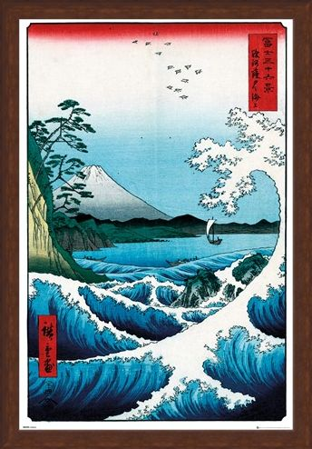 Framed Framed The Sea At Satta - Utagawa Hiroshige