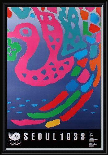 Framed Framed Commemorative Art Print By Koo Dong-Jo - 1988 Seoul Olympic Games