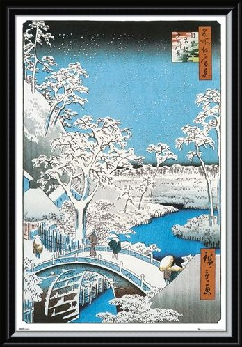 Framed Framed The Drum Bridge - Utagawa Hiroshige
