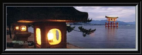 Framed Framed Itsukushima Shrine - Itsukushima, Japan