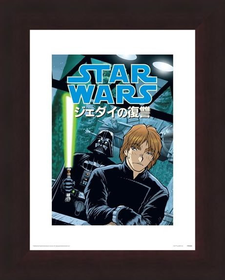 Framed Framed Dark Side Anime - Star Wars