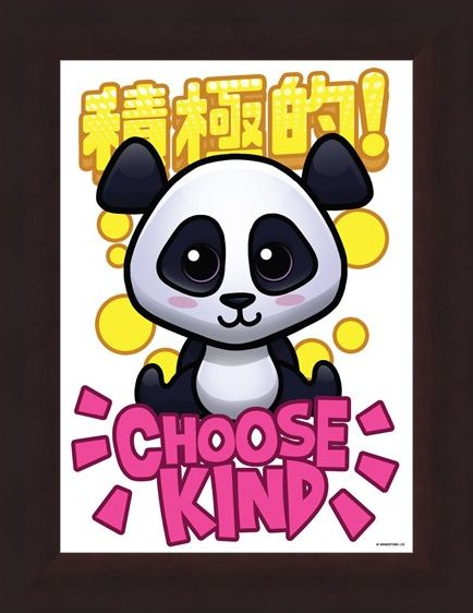 Framed Framed Choose Kind - Handa Panda