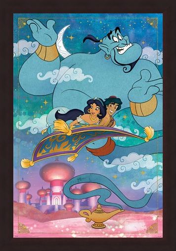 Framed Framed A Whole New World - Aladdin