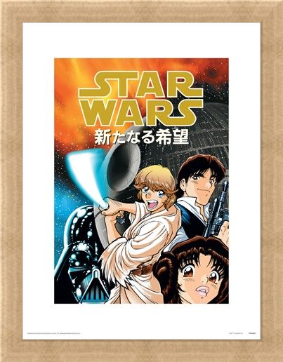 Framed Framed Anime Assault - Star Wars