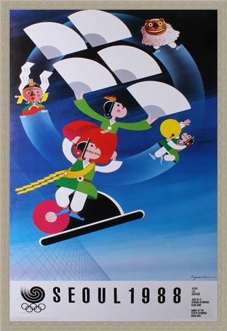 Framed Framed Commemorative Art Print By Kim Kyo-Man - 1988 Seoul Olympic Games