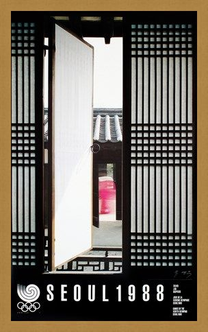 Framed Framed A Hidden World - Seoul 1988 Olympics