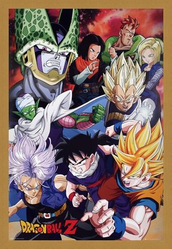 Framed Framed Cell Saga - Dragon Ball Z