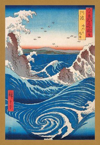Framed Framed Naruto Whirlpool - Hiroshige
