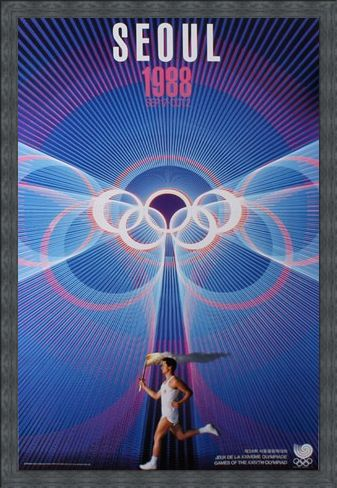 Framed Framed Harmony and Progress Games Of The XXIVth Olympiad - 1988 Seoul Olympic Games
