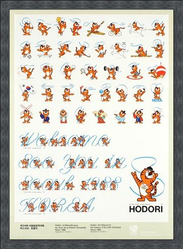 Framed Framed Hodori: Seoul 1988 - Olympic Mascot