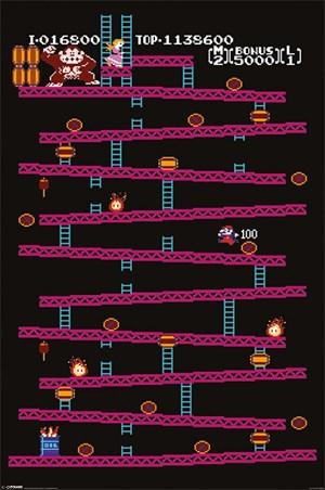 Donkey Kong - Retro Gaming