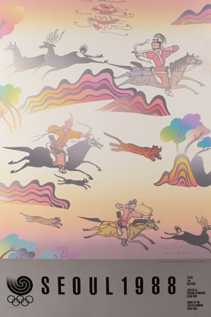 Hunting Imagery Commemorative Art Print By Zun Hoo-Yon - 1988 Seoul Olympic Games