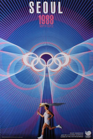 Harmony and Progress Games Of The XXIVth Olympiad - 1988 Seoul Olympic Games
